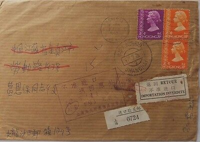 Hong Kong 1983 Cover To Shanghai China Returned Due To Importation Restraint