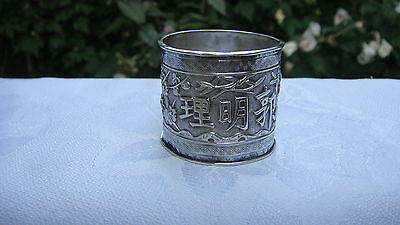 Gorgeous Antique Chinese Silver Napkin Ring - Bird Butterfly Bamboo