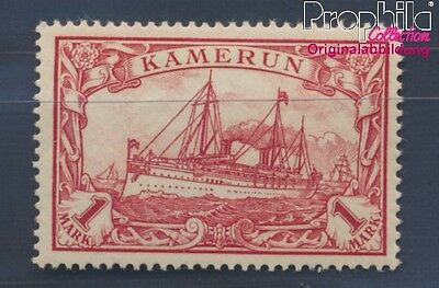 Cameroon, German Colony 16 hinged 1900 Ship Imperial Yacht Hohenzollern (8296804