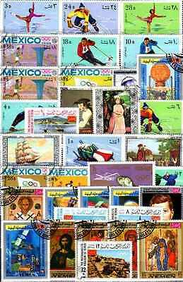 Yemen Royaume - Kingdom 300 timbres différents
