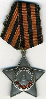 Soviet  Medal Order Badge of Glory 3rd class Sterling Silver Original  (#1115)