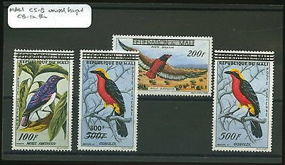 Lot of 22 Mali MNH Mint Never Hinged & MH Mint Hinged Stamps #106620 X R