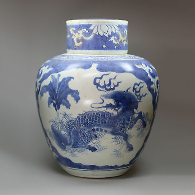 Antique Chinese blue and white 'Hatcher Cargo' ginger jar and drum-shaped cover,