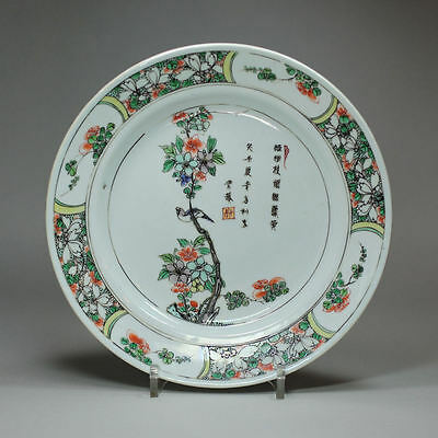 Antique Chinese Qing porcelain famille verte plate, Kangxi (1662-1722)