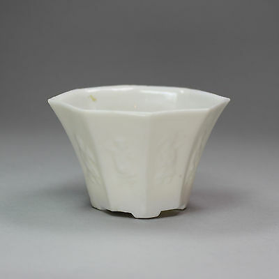Antique Chinese blanc de chine octagonal Dou-shaped libation cup, 18th century