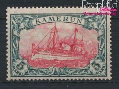Cameroon, German Colony 25II B MNH 1919 Imperial Yacht Hohenzollern (8983944