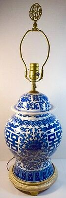 Fine Vintage Chinese Porcelain Blue and White Lamp