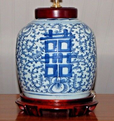 DOUBLE HAPPINESS Chinese Blue & White CANTON GINGER JAR LAMP Qing 19th Century
