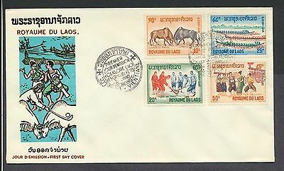 Laos 1965 Pastimes Sports  set cachet unaddressed First Day Cover FDC