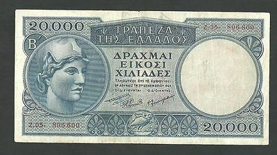 GRIECHENLAND GREECE 20,000  20000 DRACHMAI 1949 P-183 Rare GREAT CONDITION
