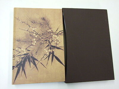 Folio Society The Analects of Confucius Confucius Yu Lun 2008