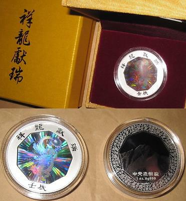 2012 Taiwan Hologram color Dragon 1oz Proof(PP) Silver coin with coa & box