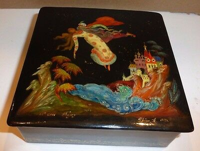 "Palekh Russian Lacquer Box ""Ruslan and Ludmila"" 1973 Urban"
