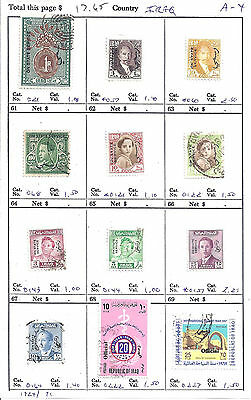 IRAQ Officials...# O21//O227...1924/71...12 Diff....Mint & Used...SCV $ 17.65