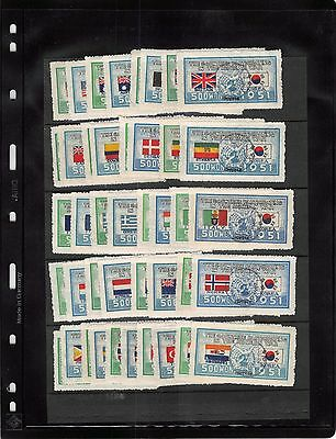 Lot of 42 1951 - 1952 Korea Used 500 Won Stamps Scott # 132-173 #104378 X R