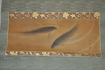 Japanese Hand Paint Water Color Scroll Painting Koi