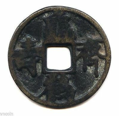 Bulky China Song to Yuan Dynasty Amulet Coin, GUI HE QI SHOU at both sides