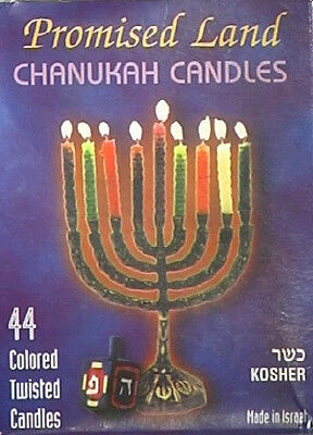Pack of 5 Promised Land Chanukah Multicolored Candles, 44 ct per pack