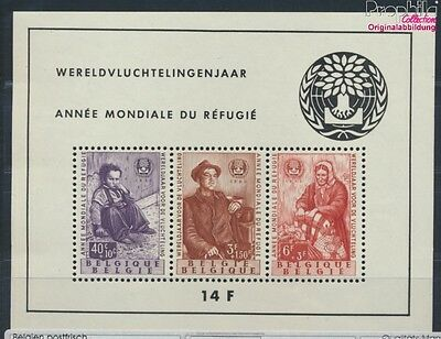 Belgium Block 26 unmounted mint / never hinged 1960 World Refugee Year (8669798