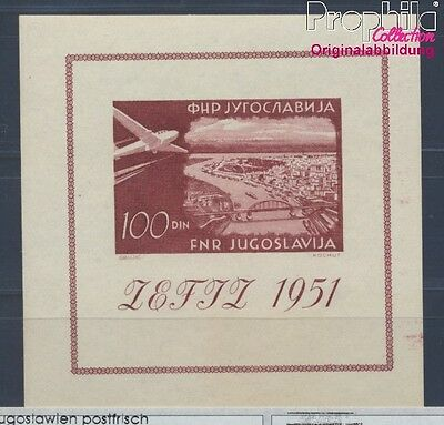 Yugoslavia block5 unmounted mint / never hinged 1951 post flight mark (8517291