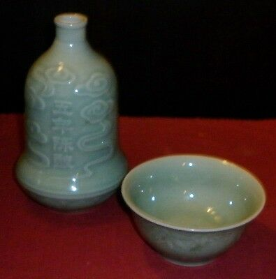 Vintage Chinese Celadon Green Bottle And Bowl Excellent Condition