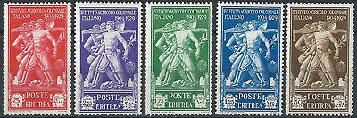 1930 Eritrea Pro Istituto Coloniale It. 5v. SL (M.N.H.) Cat. Sass. n 174/78 €...