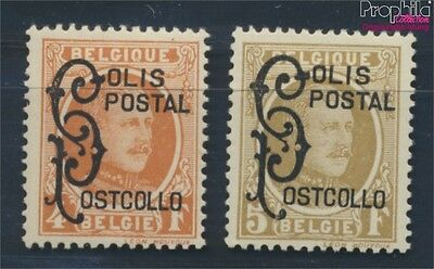 Belgium PP1-PP2 (complete issue) with hinge 1959 Albert (8688160