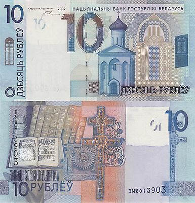 Belarus 10 Rubles (2009/2016) - Church of the Savior/p38 UNC