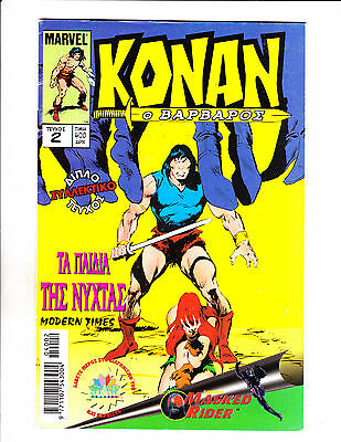 Konan O Bapbapos No 2 1997 Greek Conan The Barbarian !