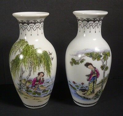 """Vintage Pair of Chinese Famille Rose 4 1/2"""" Porcelain Vases Geisha Maiden Water"""