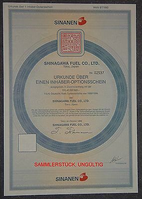 Lot 50 X Shinagawa Fuel Co., Ltd. 1er-OS 1989