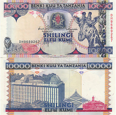 Tanzania 10000 Shillings (1997) - Giraffe/Central Bank/p33 AU