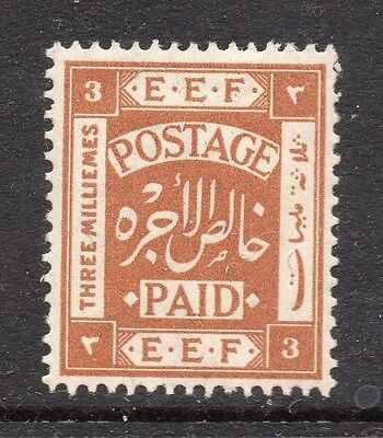 Palestine 1920s Early Issue Fine Mint Hinged 3m. 161214