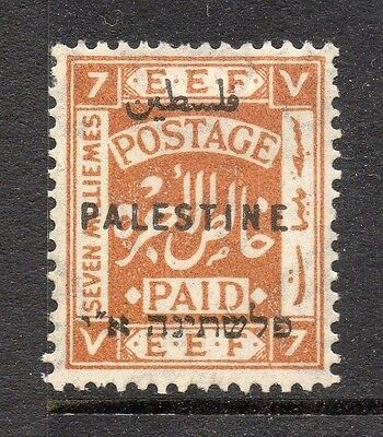 Palestine 1920s Early Issue Fine Mint Hinged 7m. Optd 161227