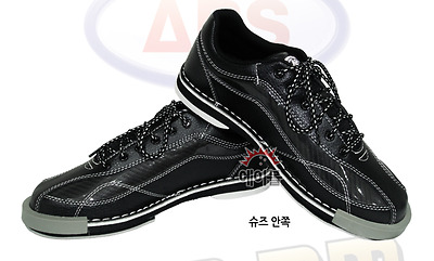 ABS PRO-AM S-570 Bowling Shoes Black Color - Authentic Free Fast Shipping