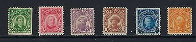 1914 Philippines Scott 276//284 (all perf 10) 6 mint stamps (NOT A SET) MH/MDG