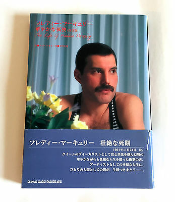 The Life of FREDDIE MERCURY JAPAN BOOK 2004 w/OBI Queen Photo
