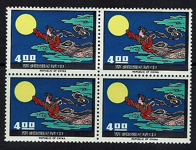 China (ROC) SC# 1484 - Block of 4 - Mint Never Hinged - Lot 041716