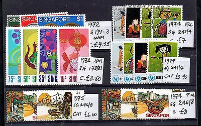 Singapore 1972-1974 MNH and used collection CV £34 WS4858