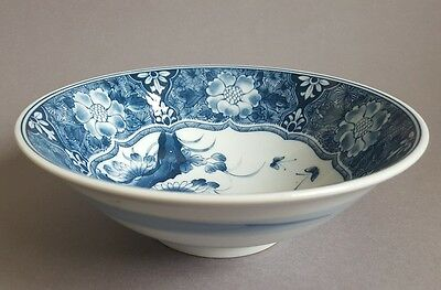 Japanese Blue & White Bowl Small Serving Dish Chinese Bowl Ref:S3