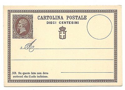 Italy Postal Stationery Card HG 1 1880s Early Classic Unused