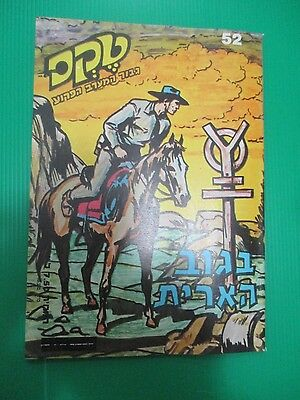 ISRAEL COMIC: TEX, THE WILD WEST HERO,  HEBREW EDITION, 64p, ISRAEL, 70's.cs4159