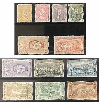 Greece 117-128 - Complete Set Of Mint Singles - F-Vf, H