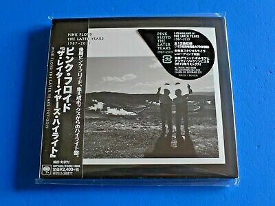 2017 Japan Roger Waters Is This The Life We Really Want? Digi Sleeve Cd