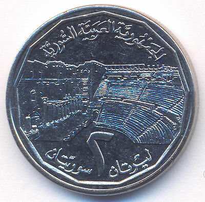 Syria, 2 Pounds, A.D. 1996, Uncirculated