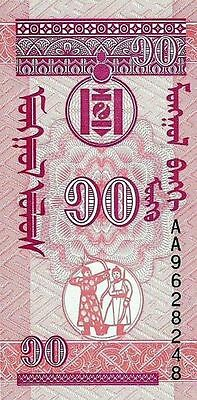 Mongolia P-49 1993 Note 10 mongo World Paper Money Banknote incirculated CA