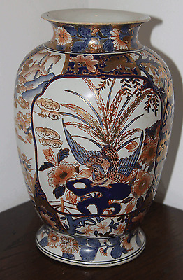 Antico vaso porcellana Imari antique japanese porcelain vase bird of paradise