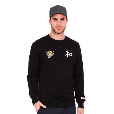 TSPTR - Snoopy Japan Sweatshirt Black Pullover Rundhals