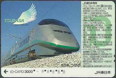 Télécarte Trains Japon lot 928