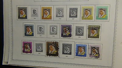 Kuwait stamp collection on Minkus pages to '89